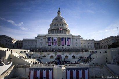 Инаугурация Трампа и украинский фактор