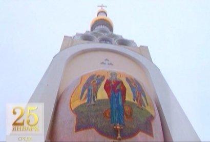 25 января день памяти Святой Татианы. Приглашение на благотворительный обед