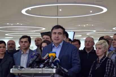 Команда Михаил Саакашвили, по сути, развалила работу областной администрации