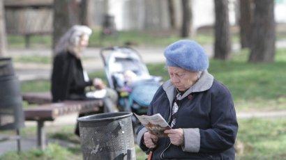 Розенко клянется, что повышать пенсионный возраст правительство не бедет