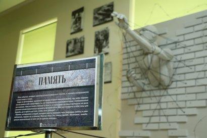 В Еврейском культурном центре прошла церемония памяти жертв Холокоста