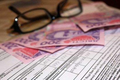 МВФ требует нового повышения на ЖКХ-тарифы
