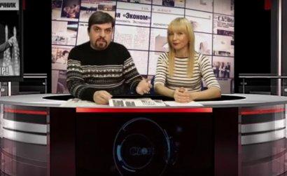 Анонс газеты СЛОВО, выпуск 4