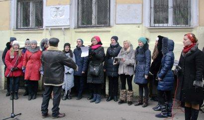 Одесситы почтили память Героев Крут (фото)