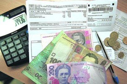 Оформление субсидий в 2017-м году: вопросы и ответы