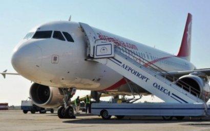 Для строительства новой взлеткив одесском аэропорту необходимо вернуть в коммунальную собственность пять земельных участков