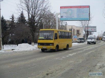 Подорожает проезд в общественном транспорте  в Подольске