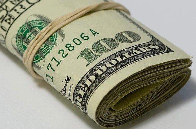 ГПУ навзятке задержала директора департамента систем платежей Нацбанка