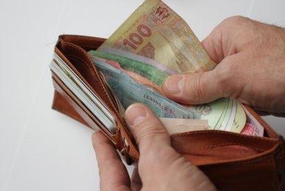 В одесском ГФС напоминают: Минимальная заработная плата гарантирована государством