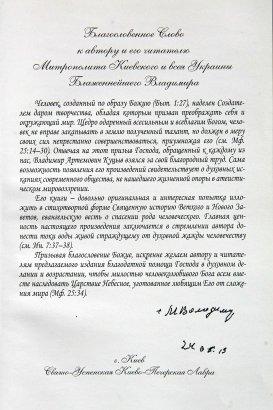 Особый талант полковника милиции (фото)
