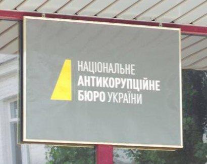 Конкурс на должность начальника Одесского ТУ НАБУ: третья попытка