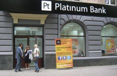 Банком одесского бизнесмена заинтересовались Тигипко и Ахметов