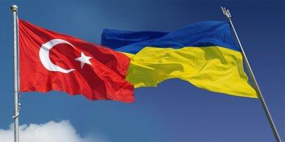 Турция может позволить украинцам въезд на свою территорию по внутренним паспортам