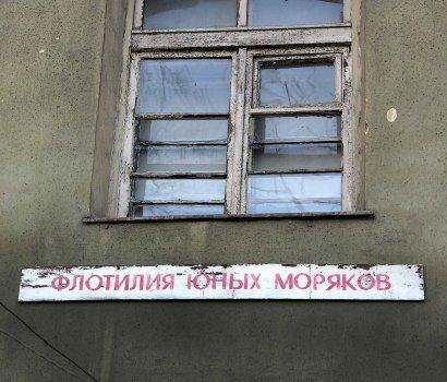 Одесские депутаты дали согласие на разработку проекта землеотвода на улице Приморской 1 и 1Б (фото)