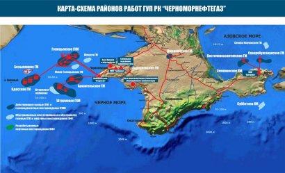 Пролетая над гнездом кукушки или История газовых буровых на Одесском шельфе