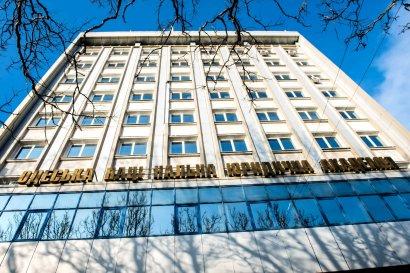 В Одессе прошла всеукраинская олимпиада по правоведению (фото)