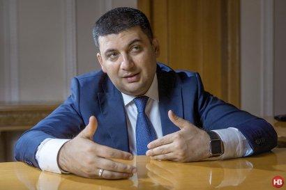 Главной задачей украинского правительства является… «чрезмерный рост цен в нашей стране» (видео)