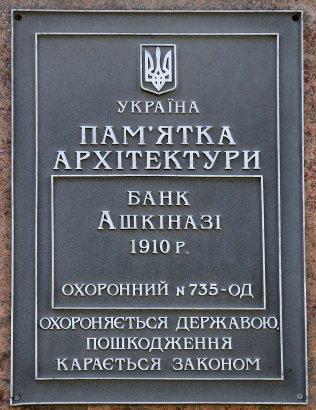 Перекрывается часть Дерибасовской до июля (фото)