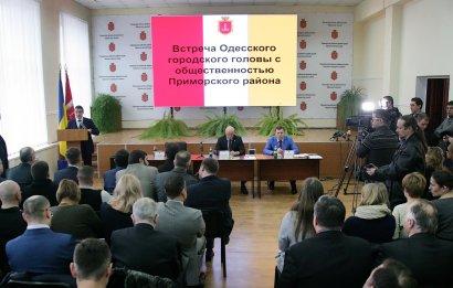 Итоги работы Приморской райадминистрации: Марат Королев отчитался перед общественностью