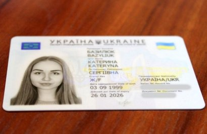 Изменился порядок паспортизации жителей города