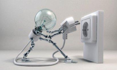 Губернатор Максим Степанов призвал готовиться к ограничениям расходов электроэнергии