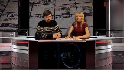 Анонс газеты СЛОВО, выпуск 7