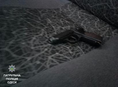 Одесские патрульные задержали мужчину, который совершил стрельбу