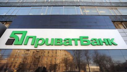 Кабмин влил в ПриватБанк почти 10 млрд грн