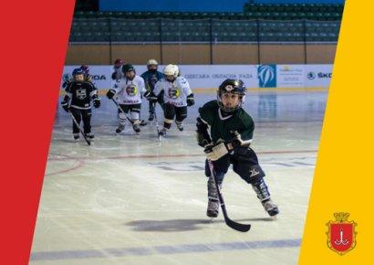 В Одессе будут развивать хоккей на льду