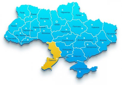 Одесской области 85 лет!
