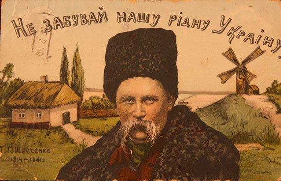 ВКиеве презентовано самое огромное печатное издание «Кобзаря»