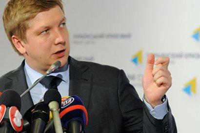 «Нафтогаз» собирается подать в суд на Припортовый завод