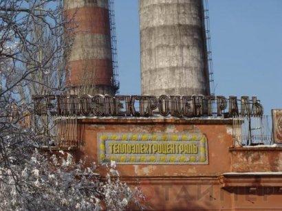 Несмотря на огромные долги населения, отключений отопления в Одессе не будет