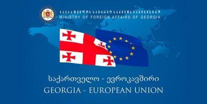 С 28 марта граждане Грузии смогут посещать страны Европейского союза без виз