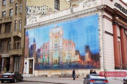 Реконструкцией здания Центрального ЗАГСа на Ришельевской займется городской УКС