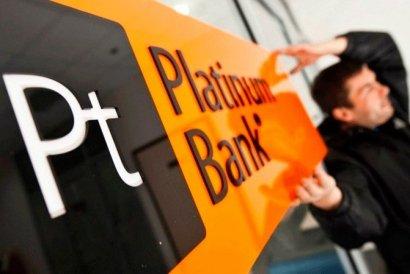 Вкладчики Платинум банка не могут получить свои вклады