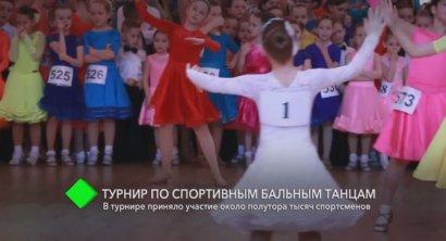 В Одессе прошел Международный турнир по спортивным бальным танцам