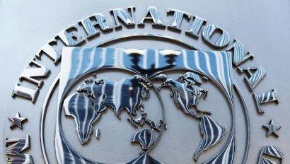 МВФ обязывает Украину расследовать вывод средств из Приватбанка