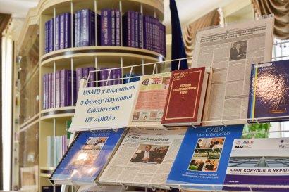 Программа USAID «Новое правосудие» в Украине