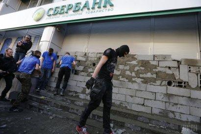 СНБО: Решение о санкциях в отношении Сбербанка должны принять в течение суток