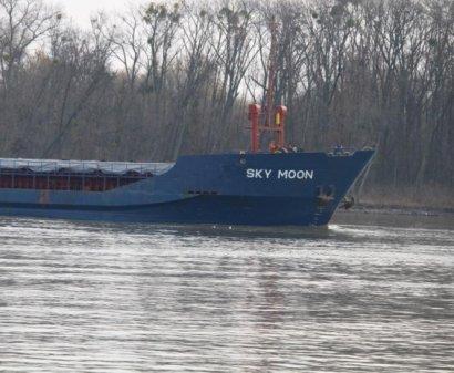 Одесский суд принял первое в Украине решение о конфискации морского судна