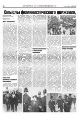 """Газета """"СЛОВО"""". №10"""