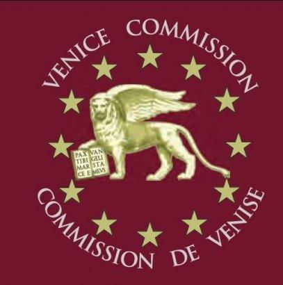 Венецианская комиссия сформулировала необходимые условия для привлечения судей к уголовной ответственности за неправосудные решения