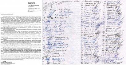 Полиция собирает подписи за лишение Парасюка неприкосновенности