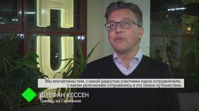 В Одессе завершился пилотный проект по обучению медиации