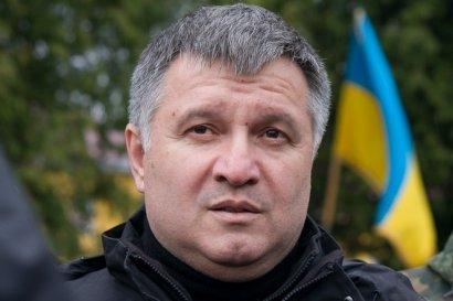 Арсен Аваков  потребовал наказать Парасюка