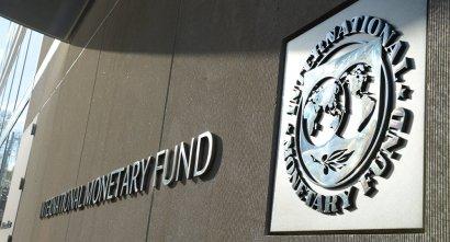 Вопрос о транше МВФ переносится на неопределенное время