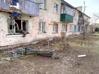 Взрывы в Балаклее: двое раненных