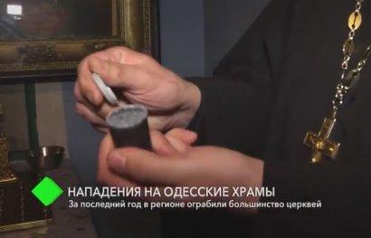 Опасная тенденция: в Одесском регионе участились нападения на храмы