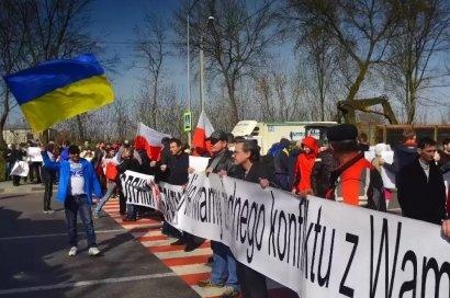 Поляки обвинили Киев в разжигании межнациональной розни (фото, видео)